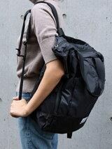 MASON's Back Pack
