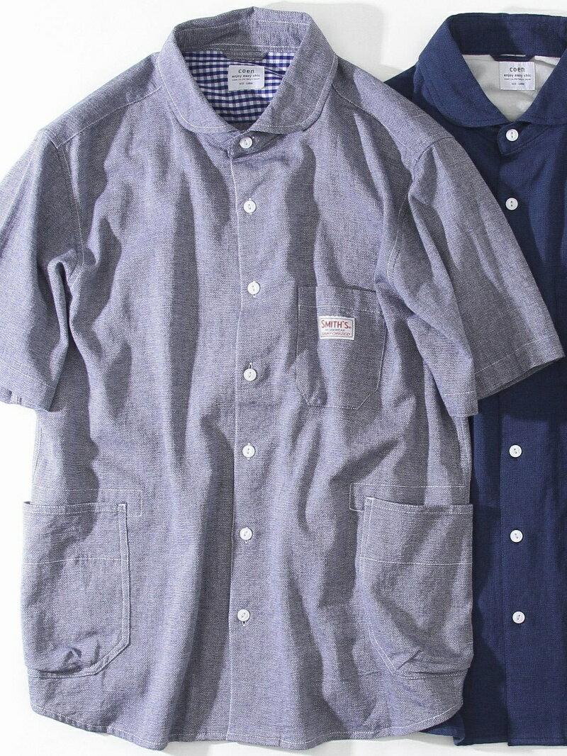 coen SMITH別注ショールカラー半袖ワークシャツ(その他1⇒WEB限定カラー) コーエン シャツ/ブラウス【送料無料】