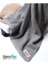 NAVAL (M)ナノテック加工/フェイスタオル