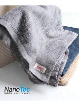 (M)ナノテック加工/バスタオル