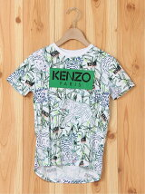 'Disco Jungle' T-shirt