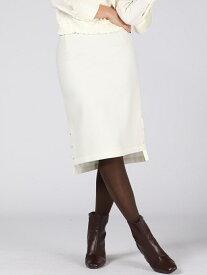 Viaggio Blu ウールジョーゼットパールスカート ビアッジョブルー スカート ロングスカート ホワイト ネイビー【送料無料】