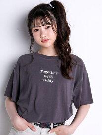【SALE/25%OFF】ZIDDY ラテ ロゴ プリント デイリー Tシャツ(130~160cm) ベベ オンライン ストア カットソー Tシャツ グレー ベージュ