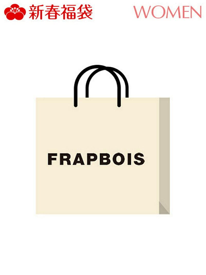 FRAPBOIS [2019新春福袋] FRAPBOIS フラボア その他【先行予約】*【送料無料】