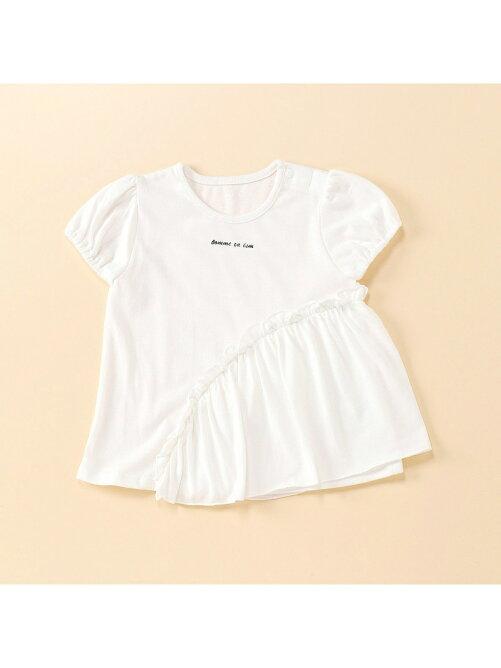 9377784e23289 COMME CA ISM|女の子らしいシルエットの半袖カットソー|Rakuten BRAND ...