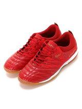 O-Rei Futsal T001