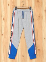 Colourblock jogging trousers