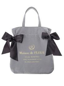 Maison de FLEUR ダブルリボントートバッグ メゾン ド フルール バッグ トートバッグ グレー ブラック ピンク ベージュ ブラウン ネイビー【送料無料】