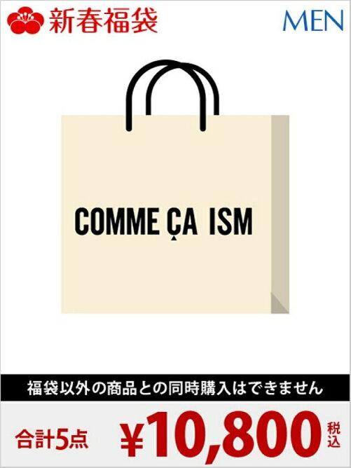 [2018新春福袋] MEN福袋 COMME CA ISM