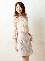 カラー刺繍タイトスカート