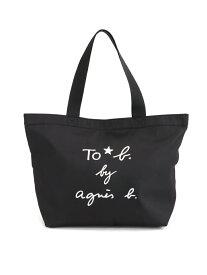 【SALE/20%OFF】To b. by agnes b. To b. by agnes b./(W)WR31 ロゴトートバッグ アニエスベー バッグ トートバッグ ブラック ベージュ【送料無料】
