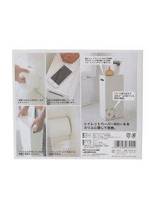 トイレットペーパーストッカー/ホワイト