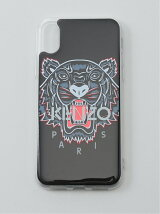 (U)Iphone X/XS Tiger Resine