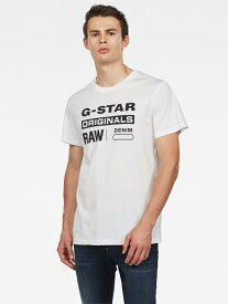 G-Star Starkon Loose R Tee Short Sleeve