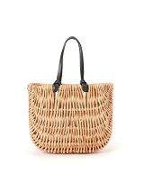 Wicker Basket No.4