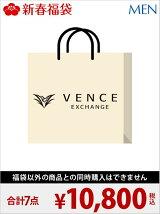 [2018新春福袋] メンズ 10000円 VENCE