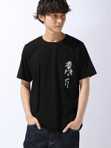 POCKET T-SHIRTS_NOTE