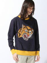 【M】Tiger Embroidery Trainer