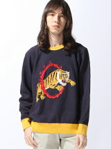 【M】Fire Of The Tiger Trainer
