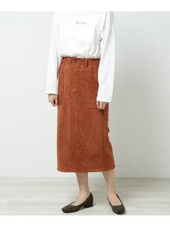 frames RAY CASSIN punch suede narrow skirt lei cousin skirt trapezoid skirt / cocoon skirt orange khaki beige