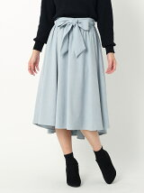 暖かナインカラースカート