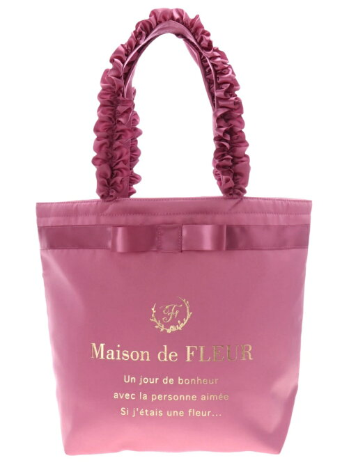 7a231bb31e51 Maison de FLEUR|ブランドロゴフリルハンドルトートMバッグ|Rakuten ...
