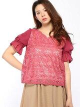 ガーベラレース衿装飾リボンキャンディースリーフ