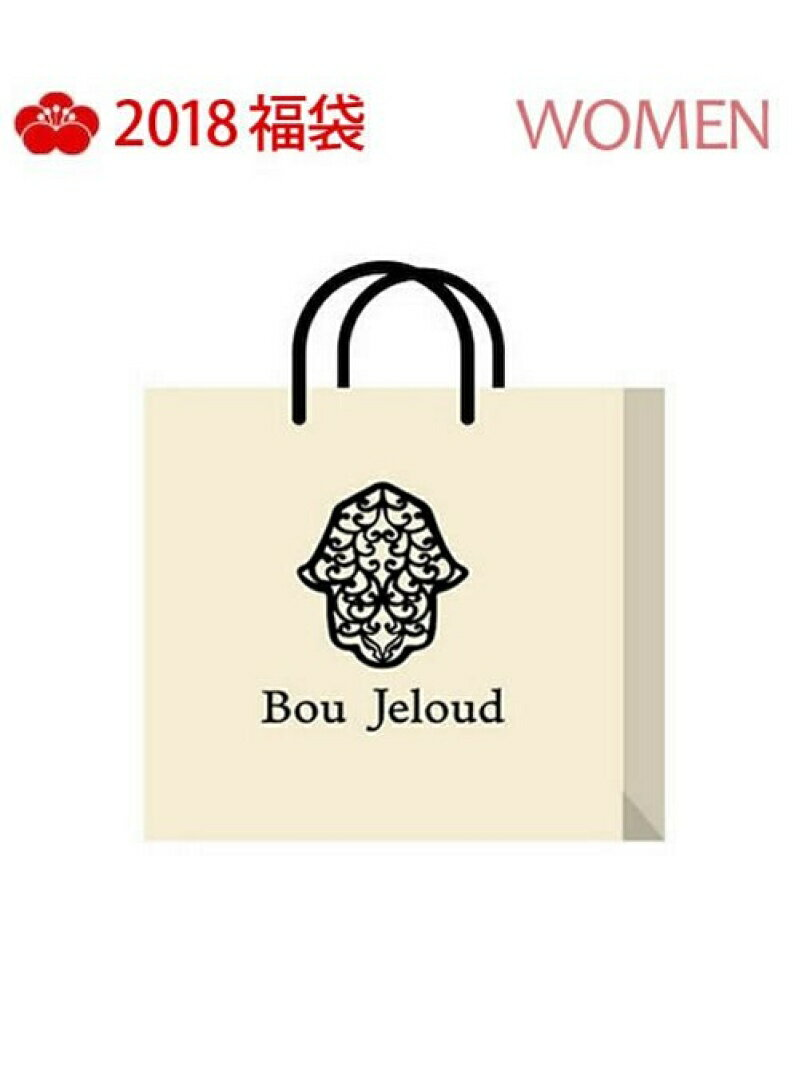 Bou Jeloud [2018新春福袋] Bou Jeloud ブージュルード【先行予約】*【送料無料】
