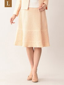 【SALE/57%OFF】TO BE CHIC(大きいサイズ) 【L】【Platine】フリルボーダーツイードスカート サンヨー エルサイズ スカート ロングスカート ピンク ホワイト【送料無料】