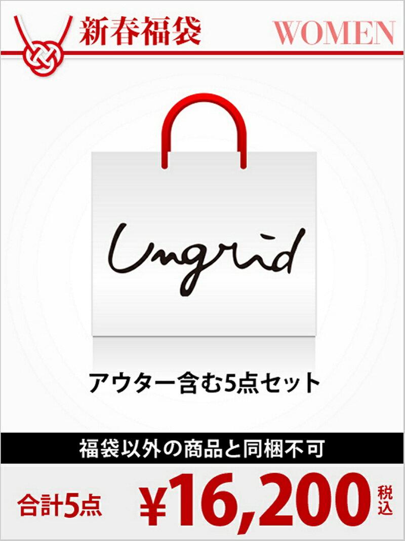 Ungrid [2017新春福袋] Happy Bag Ungrid / 1月1日から順次お届け アングリッド その他【送料無料】