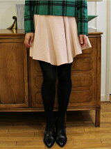 Double Compression Wool Skirt