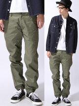 B×H Army Pants