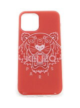 (U)Iphone 12/12Pro Tiger Resin