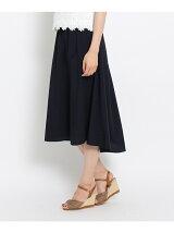 ローンミディスカート