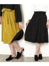 【2WAY】リバーシブルリボンスカート