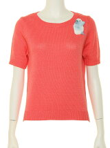 feather bird Pull over