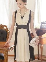 スタイルアップバイカラードレス