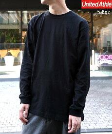 【SALE/55%OFF】NUMBER (N)INE UNITED ATHLE/(M)リブロングスリーブTシャツ ロンTEE 5011 セットアップセブン カットソー Tシャツ ブラック グリーン グレー ネイビー ホワイト