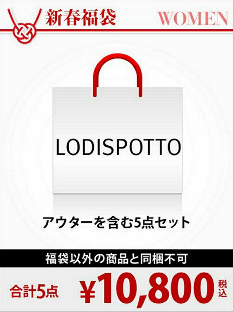 LODISPOTTO [2017新春福袋] LODISPOTTO【web限定】 ロディスポット その他【送料無料】