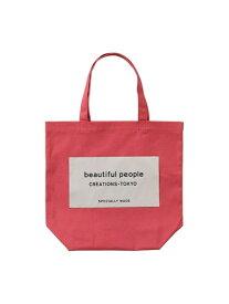 beautiful people (U)bp big name tote 【LGBT】 ビューティフルピープル バッグ トートバッグ ピンク グリーン パープル イエロー ブルー オレンジ【送料無料】