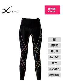 CW-X (W)CW-X スポーツタイツ ジェネレーター (ロング丈) レディース シーダブリューエックス スポーツ/水着【送料無料】