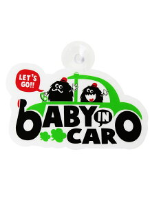 BABY IN CARステッカー/キッズ/夏