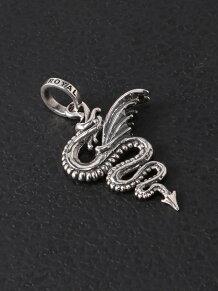 (U)winged serpent tail