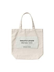 beautiful people (U)bp big name tote ビューティフルピープル バッグ トートバッグ ホワイト グレー【送料無料】