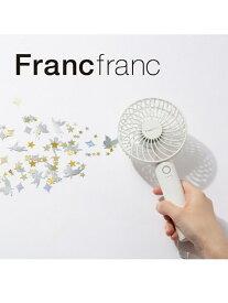 Francfranc 【扇風機】フレ 2WAY ハンディファン ホワイト フランフラン 生活雑貨 ポータブル送風機 ホワイト