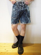 METAL ASYNMETRY SHORTS
