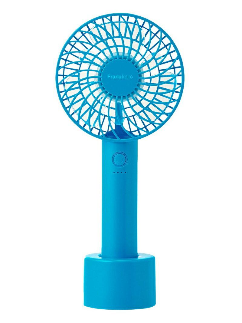Francfranc 【扇風機】フレ 2WAY ハンディファン ブルー フランフラン 生活雑貨