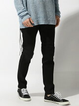 Fringe skinny denim