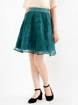 【WEB限定価格】オパールフラワースカート