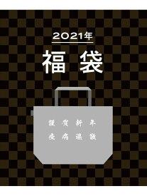 【SALE/30%OFF】nano・universe 【2021冬福袋】:2021 HAPPY BAG ナノユニバース コート/ジャケット ブルゾン【送料無料】